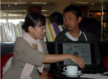 Fukushima le CRMS informe les japonais