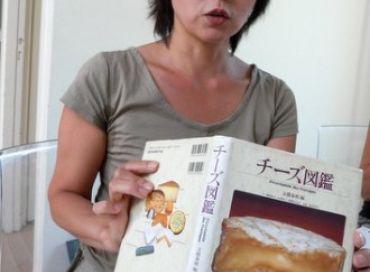 Le meilleur fromager du monde est japonais