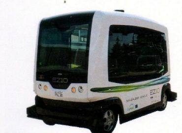 Un minibus électrique sans chauffeur...