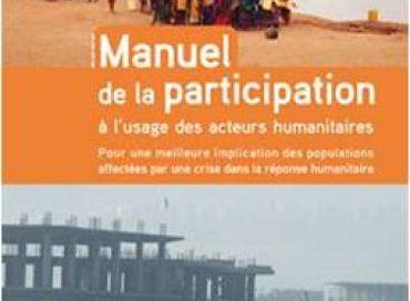 Le Groupe URD publie le Manuel de la participation à l'usage des acteurs humanitaires